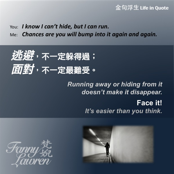 Fanny-Lawren-Life-In-Quote-2012-0615-hide-run