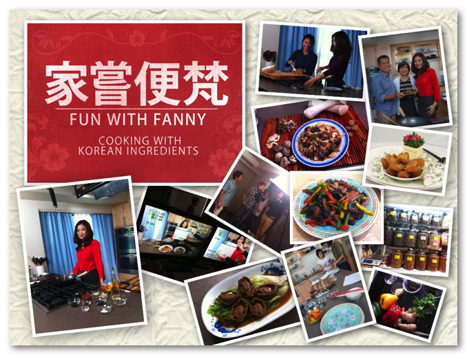 《家嘗便飯》Fun With Fanny