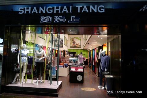 拉斯維加斯賭城購物消費 Shanghai Tang 上海灘