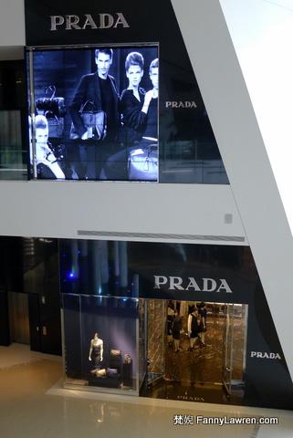 拉斯維加斯賭城購物消費 Prada