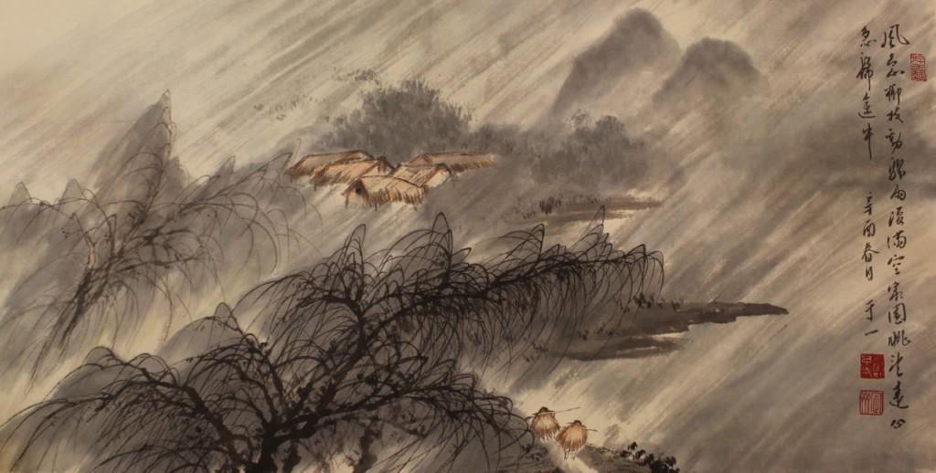 鄭于一書畫展:煙雨歸途