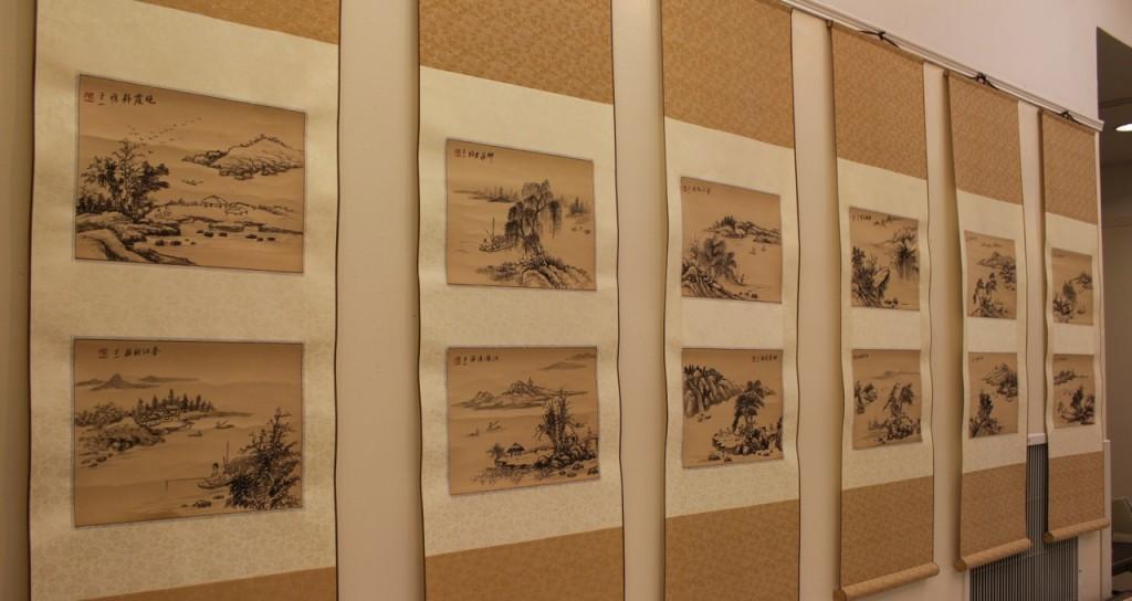 鄭于一書畫展:十二山水圖
