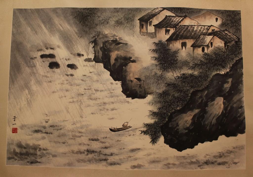 鄭于一書畫展:山村小景