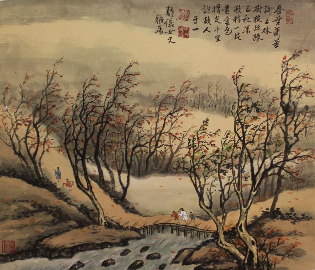 鄭于一書畫展:春葉蕭蕭
