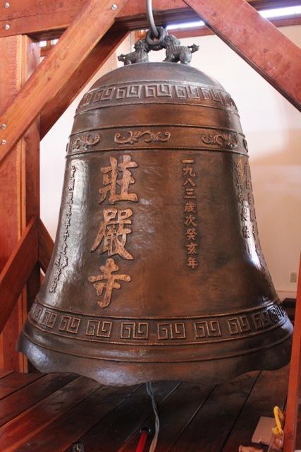 莊嚴寺的建築是典型的漢唐風格,故內外的鐘和鼓,帶有點異邦的味道。