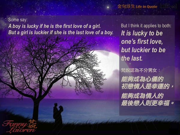 梵婗 愛情 Fanny-Lawren-Life-In-Quote-Love