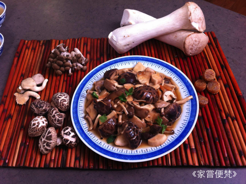 《家嘗便梵》干貝鮮菇 Stir Fried Mushrooms and Dried Scallops | Fun With Fanny: Cooking with Korean Ingredients