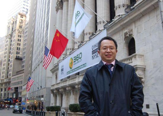 奇虎360 於 2011年在美國上市,周鴻禕在紐約證券交易所大樓前留影(來源自網絡)