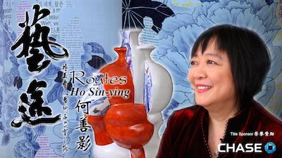何善影 Ho Sin-Ying